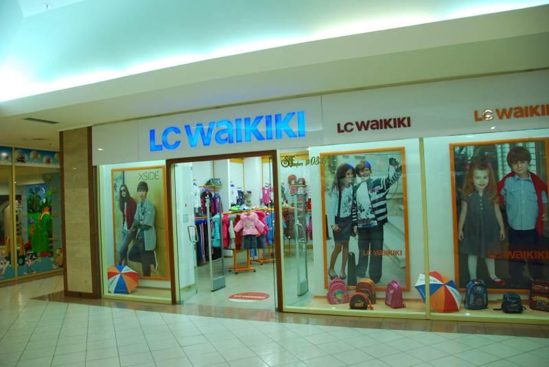 Lc Waikiki Одежда